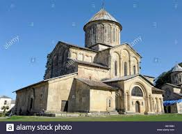 Georgia Travel Academy images Geography travel georgia sakartvelo caucasus stock photos jpg