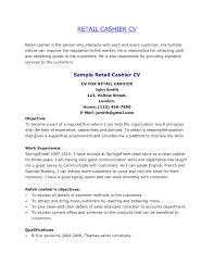Best Customer Service Resume Examples by Sample Resume Of Cashier Customer Service Free Resume Example