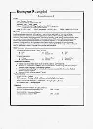 Environmental Science Resume Sample Resume Environmental Engineer Resume