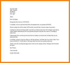 7 resignation email samples appeal leter