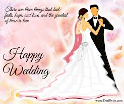 Wedding Wishes Kavithai In English Wedding Card Messages In Tamil Wedding Invitation Sample