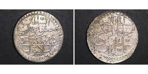 Ottoman Silver Coins by Coins Of Ottoman Empire 16 Coins Spa1