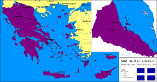 Greece On The Map by Map Thread Vi Page 360 Alternate History Discussion