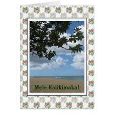 hawaiian christmas cards photocards invitations u0026 more