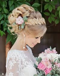 Trendy Pakistani Bridal Hairstyles 2017 New Wedding Hairstyles Look Latest Wedding Bridal Braided Hairstyles 2018 Step By Step Tutorials