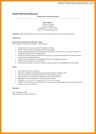 exle resume for retail resume career skills exles for resumes retail sle resume
