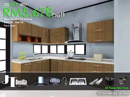 kitchen cabinet sales kitchen cabinet year end sales 2017 kitchen cabinet jt design
