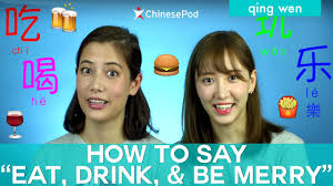 how to say eat drink and be merry in 吃喝玩乐 吃喝玩樂