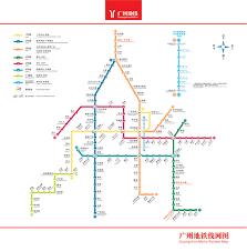 Shenzhen Metro Map Guangzhou Metro Route Map U003cfont Color U003dred U003e New U003c Font U003e Metro Www