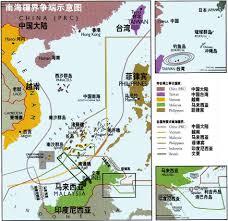 South China Sea On Map by South China Sea Chinese Maps