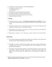 srs for hospital management system