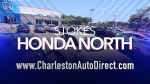 stokes honda used cars stokes honda charleston auto direct commercial june 2017