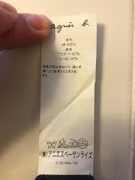 agnes b siege agnès b light gray style 0253tm15 of245899 miniskirt size 12 l 32