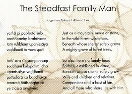 the steadfast family man anguttara nikaya 5 40 u0026 3 48