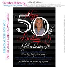 Free Online Birthday Invitation Card Maker 40th Birthday Ideas Free Online 50th Birthday Invitation Templates