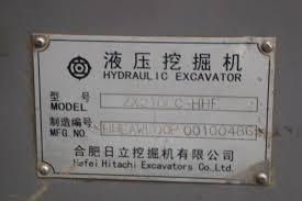 used crawler excavators hitachi zaxis 210lc china trading company