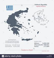 Greece Map Outline by Hellenic Republic Isolated Maps And Official Flag Icon Vector