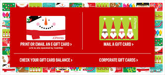 corporate gift card jcpenney buy 100 e gift card get 25 25 coupon