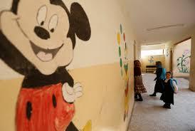 schools scrub signs isis rule battle scarred mosul pbs