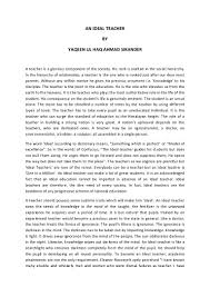 Pcat Essay Samples Good Citizen Essay Example Essay Introduction Introduction To An