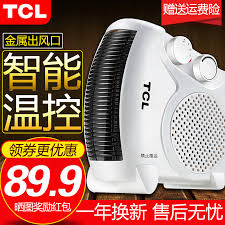 energy saving fan heater usd 58 04 tcl small fan heater air electric fan heater home