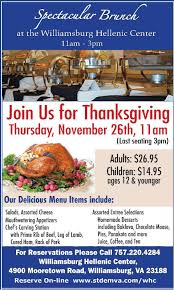 thanksgiving buffet at the williamsburg hellenic center virginia