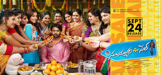sai dharam tej subramanyam for sale movie first look posters