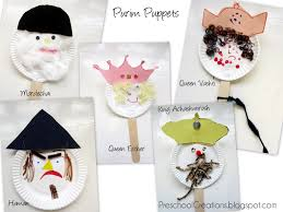 purim puppets preschool creations purim ideas