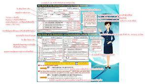 bureau 3 en 1 immigration bureau archives sukiyashi com travel
