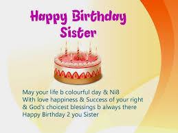 Happy Birthday Wish You All The Best In Unique Happy Birthday Wishes For My Dear Sister Romantic Love