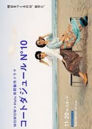 watch japanese drama japanese movies watch online japanese