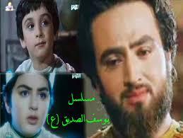 film nabi yusuf part 6 prophet yousuf a s islamic urdu full movie download watch episodes