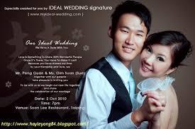 E Card Invitation Wedding E Invitations Vertabox Com