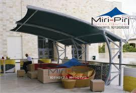 sun shades manufacturers and suppliers in delhi gurgaon noida