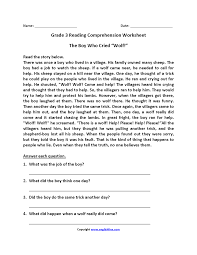 4th grade reading comprehension blank graph worksheet