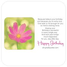 animated happy birthday card facebook because today u0027s your birthday