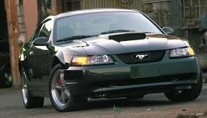 2001 Mustang Custom Interior 2001 Mustang Information U0026 Specifications
