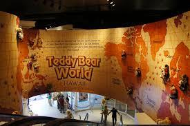 Hawaii World Map A Video Tour Guide To Teddy Bear World Hawaii Waikiki Inacents Com