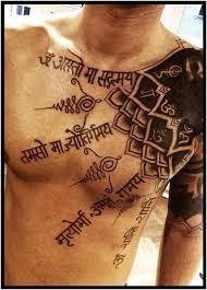 10 devotional om designs designs and