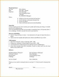 sorority resume template sample skill based resume skill based