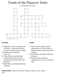 passover and the seder crossword puzzle