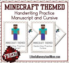 minecraft handwriting practice sheets