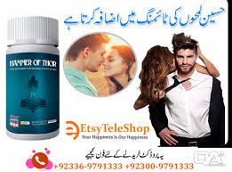 hammer of thor in sargodha penis enlargement herbal product