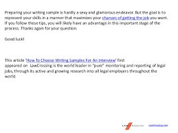 how to choose writing samples for an interview
