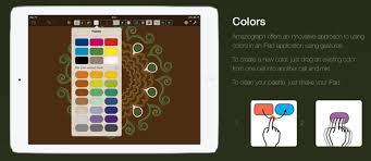 amaziograph u0027s a fun symmetrical drawing app for the ipad leaf