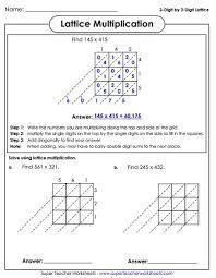 lattice multiplication worksheets