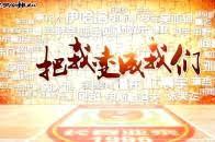 cuisiner les prot駟nes de soja 北京国安vs重庆斯威 腾讯体育 腾讯网
