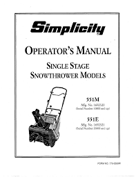 simplicity 551m 551e 1692320 1692321 snow blower owners manual