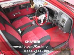 Change Car Upholstery Custom Car Interior Work By Car Mart Youtube