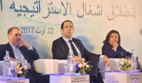 bureau emploi tn tunisie l participative gage de la réussite de la stratégie